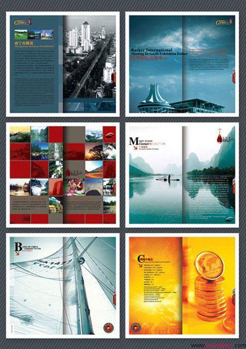 百衲本,百衲本视觉,企划,策划 画册 >> 画册版式设计欣赏