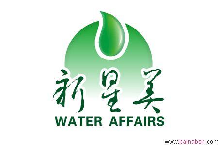 桶装水公司logo