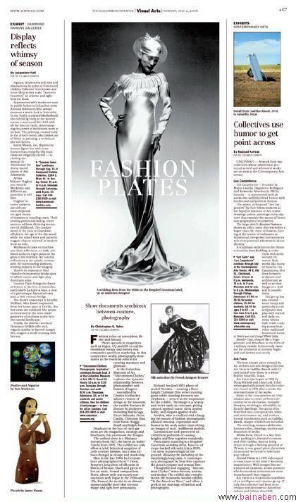 国外报纸广告版式设计-百衲本