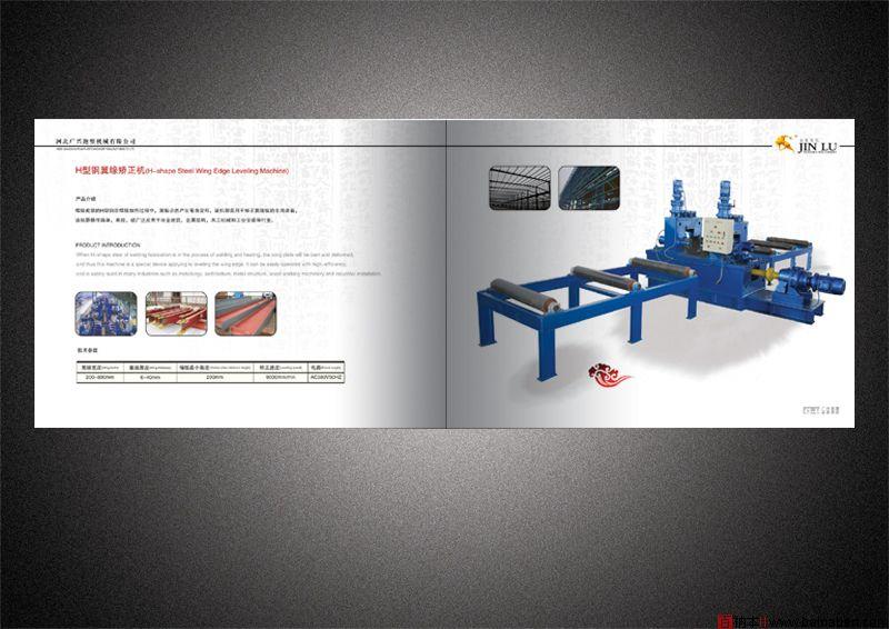 机械设备展板背景图