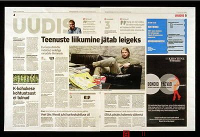 报纸版式设计欣赏