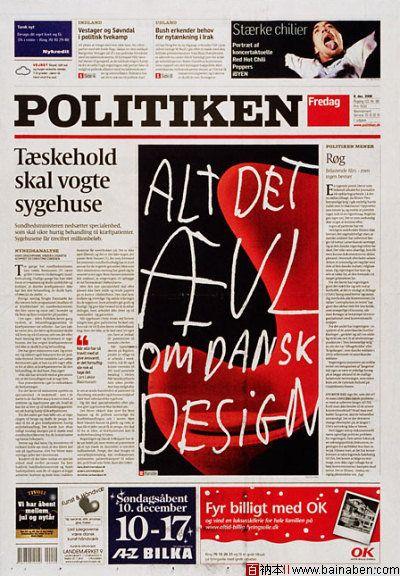 报纸版式设计欣赏-百衲本,百衲本视觉,企划,策划
