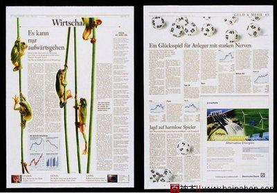报纸版式设计欣赏-百衲本