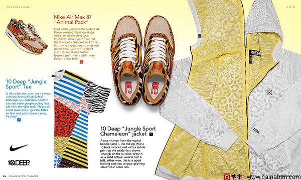 时尚潮流杂志版面设计