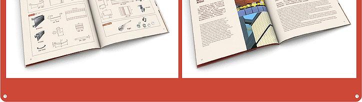 陶瓷公司画册设计欣赏图片