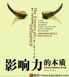 书籍封面设计(蒋宏)-百衲本,百衲本视觉,企划,策划; 「书籍封面设计.