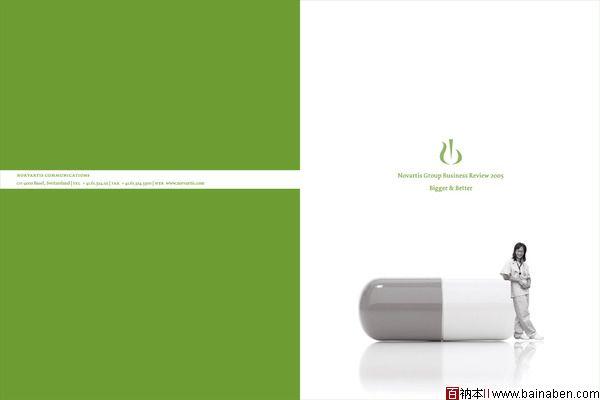 novartis制药公司样本版式设计-百衲本,百衲本视觉