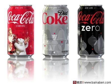 国外优秀饮料包装欣赏