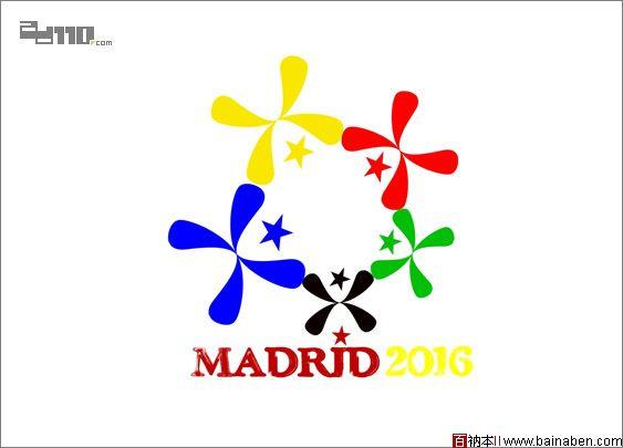 马德里2016年奥运会申奥标志