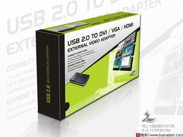 电子产品包装设计-百衲本