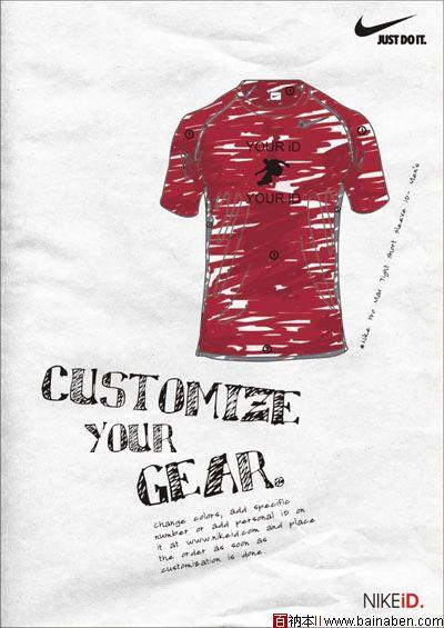 创意 欣赏/NIKE手绘创意广告欣赏