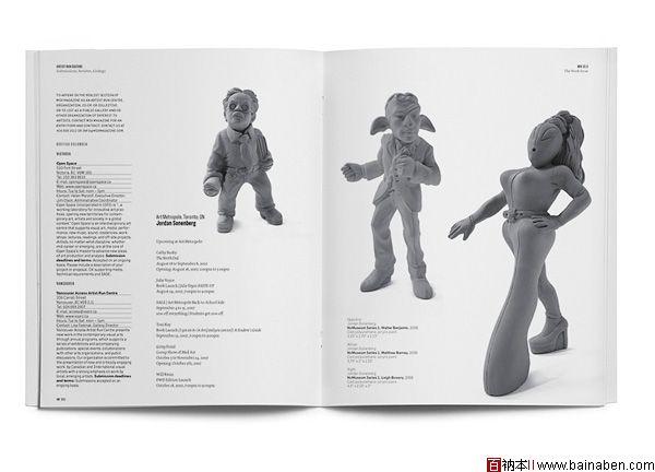 分享国外的优秀杂志排版设计;; mix杂志版面设计欣赏-第3页-画册设计