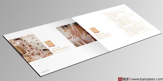 精美家纺画册设计欣赏-百衲本视觉