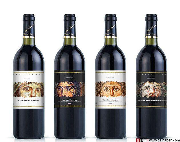 国外精美红酒包装设计欣赏