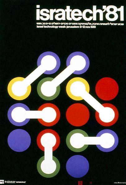 雷辛格)是以色列最重要的设计家,也是国际设计界一流的设计艺术家