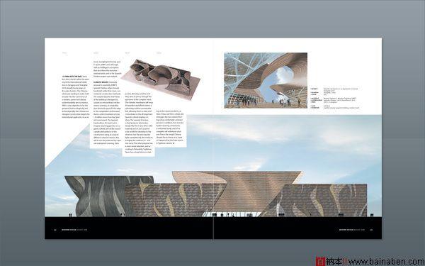 排版;; 设计杂志版式; 杂志排版设计图片大全下载图片
