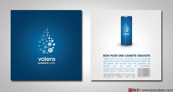 valens能量饮料品牌形象设计
