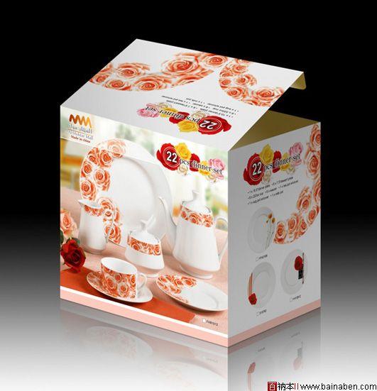 陶瓷包装设计欣赏40个包装