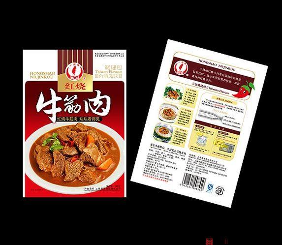 三松品牌策划设计食品类包装欣赏