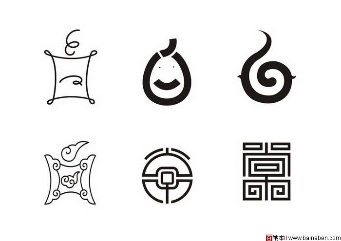 陈新涛字体设计欣赏