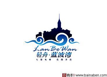 山水创意logo设计图片