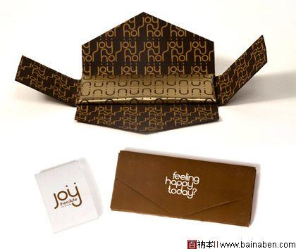 國外簡潔風格巧克力包裝設計欣賞