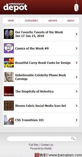 手机web网页设计欣赏-手机网页模板