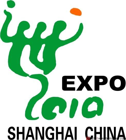 2010上海世博会各场馆logo