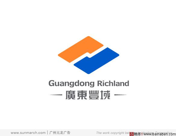 广州市某广告公司标志设计欣赏