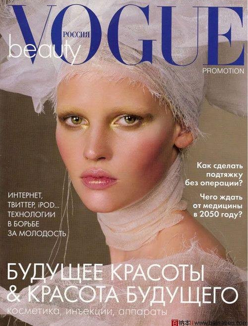 时尚生活类杂志封面设计欣赏