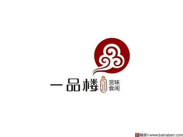 哈尔滨设计师刘明字体设计欣赏-百衲本,百衲本视觉,企划,策划图片