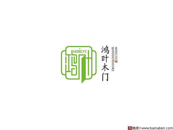 百衲本,百衲本视觉,企划,策划 标志 >> 哈尔滨设计师刘明字体设计欣赏图片