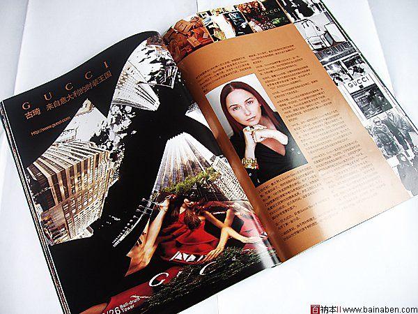成都设计师贾欣杂志设计欣赏-钟鼓楼杂志