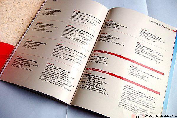 成都设计师贾欣画册设计欣赏二