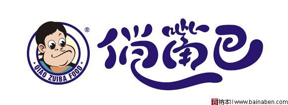 湖南设计机构-意融品牌标志设计案例