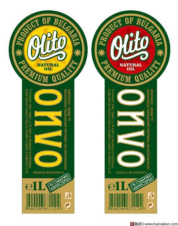 olito特级初榨橄榄油包装设计瓶标设计