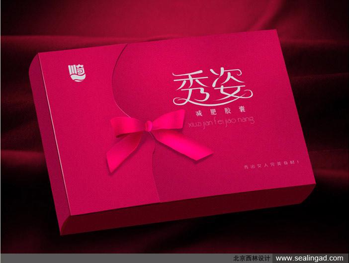 精装化妆品盒; 医疗医药包装设计欣赏-北京西林设计作品; 我公司是