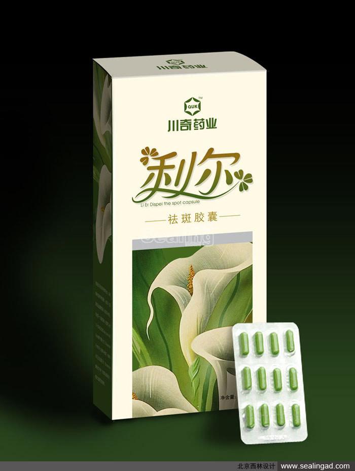 医疗医药包装设计欣赏-北京西林设计作品