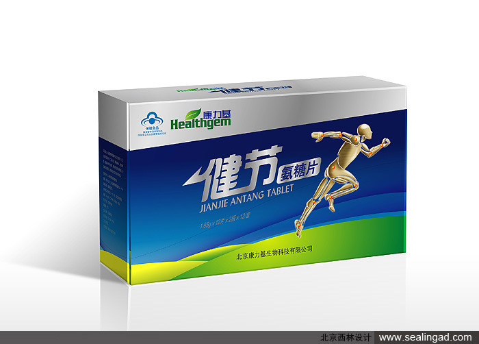 保健品包装|营养品包装设计欣赏-北京西林设计作品-百衲本,百衲本视觉,企划,策划