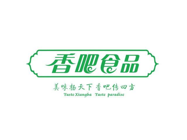 杭州设计师刘永强字体设计欣赏