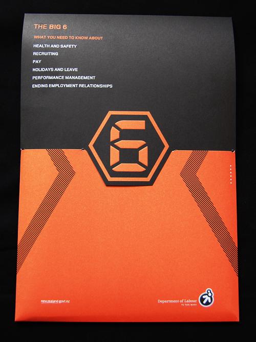 国外企业封套画册设计