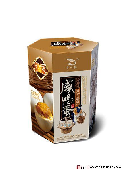 土特产咸鸭蛋包装设计欣赏-百衲本