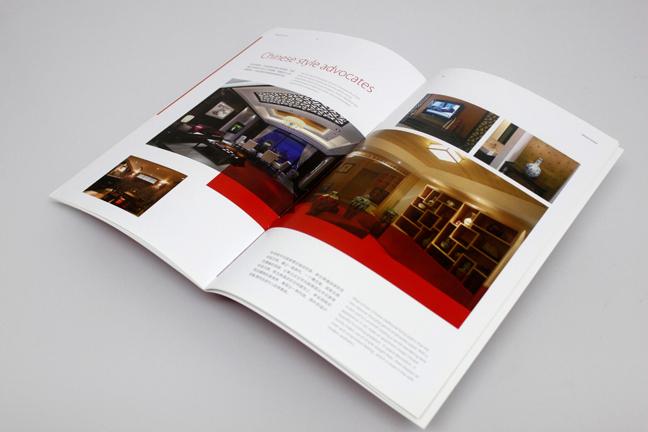 某装饰设计公司企业品牌画册欣赏
