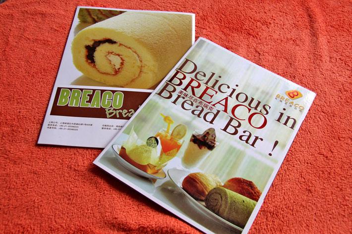 蛋糕公司产品画册设计欣赏