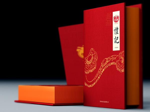 贵州传说品牌设计有限公司包装作品集
