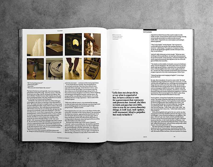 outpost杂志版式设计-百衲本,百衲本视觉,企划,策划