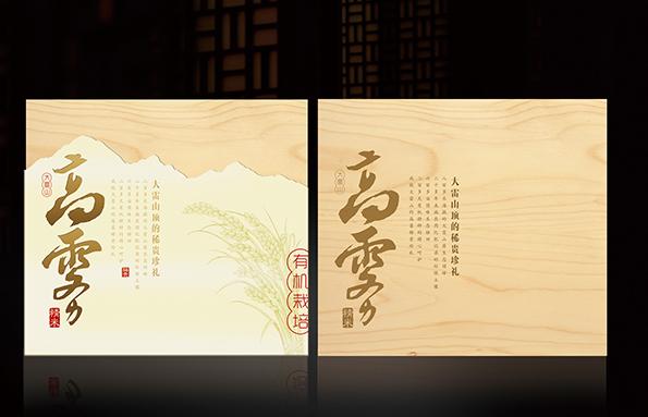 高雾大米食品包装设计欣赏