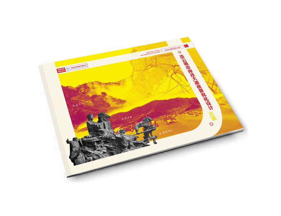 工程设计方案画册封面