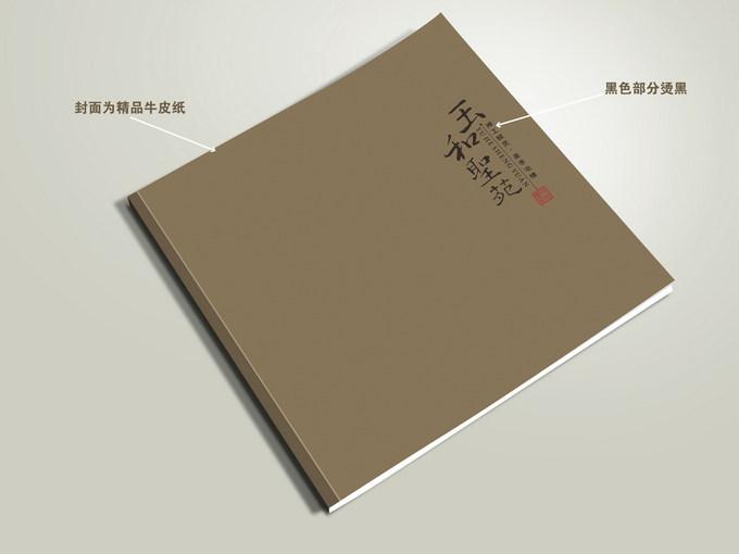 中国风玉器画册设计欣赏