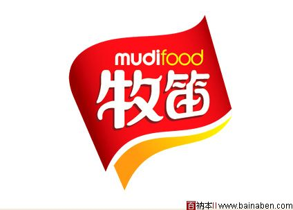 设计一个食品类文字logo 商标   字体设计